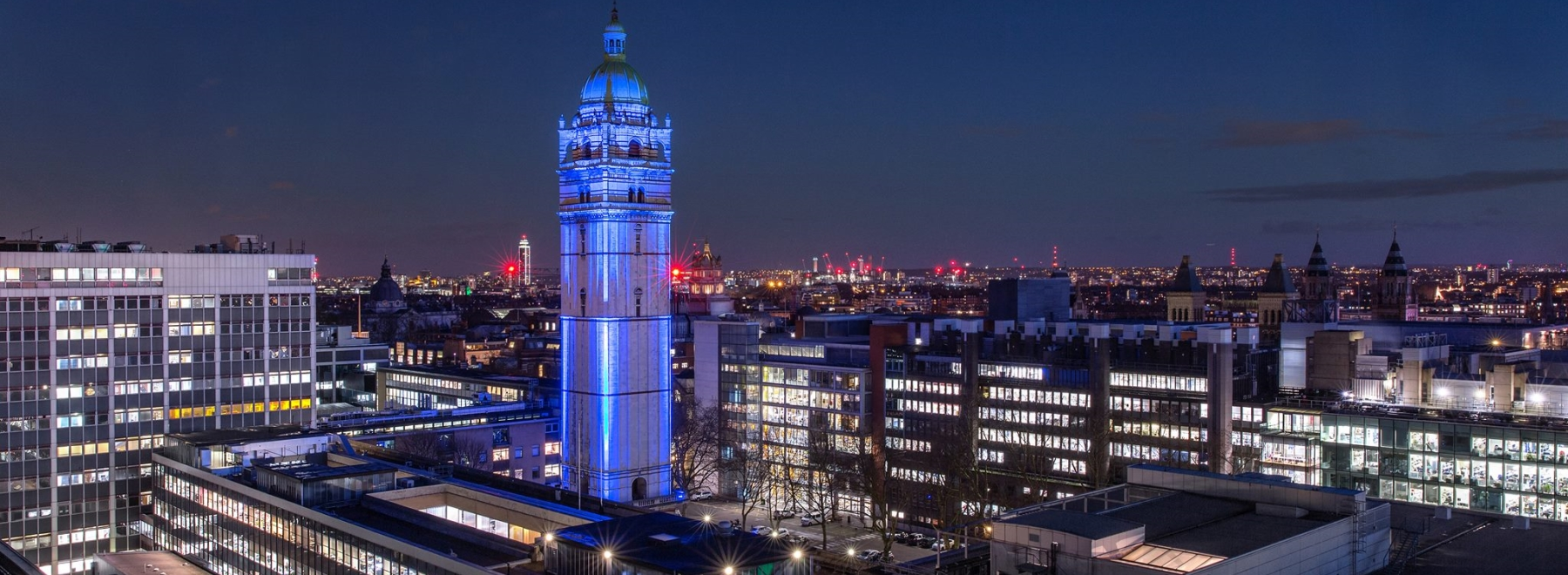 Imperial College London header
