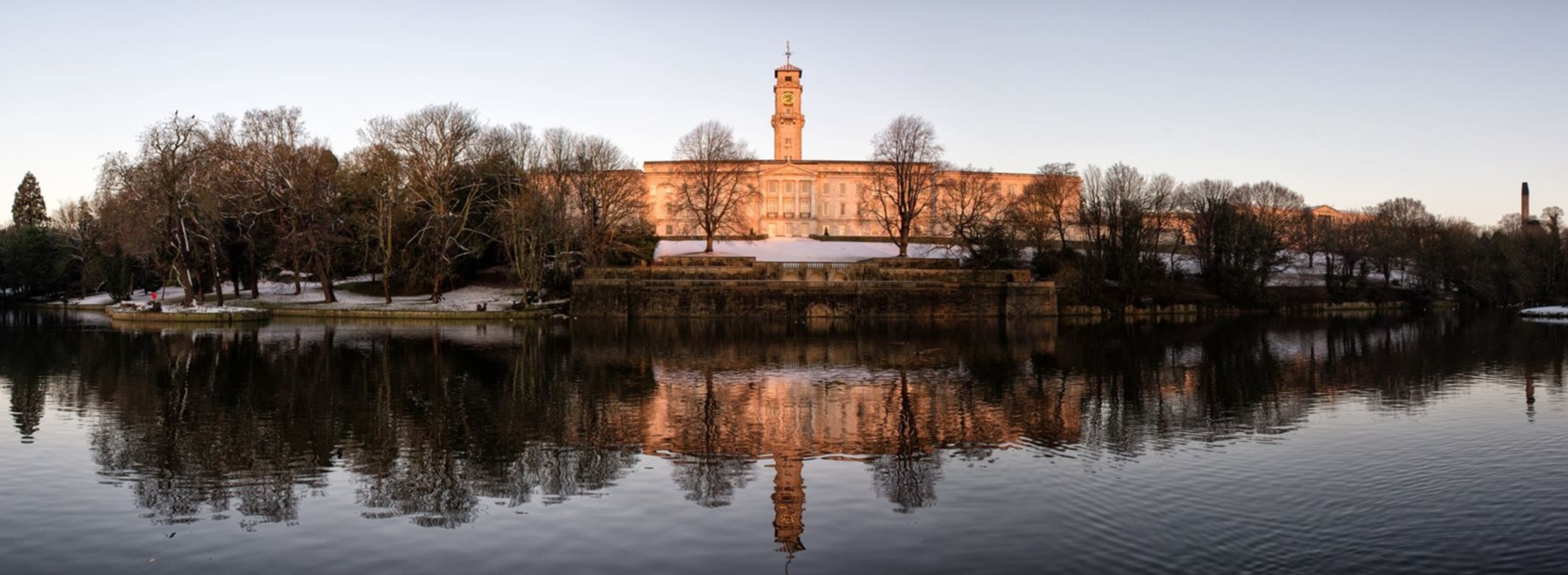 University of Nottingham header